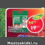Магазин:Пятёрочка,Скидка:Мармелад жавательный VitaFruit