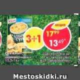 Магазин:Пятёрочка,Скидка:Суп Knorr
