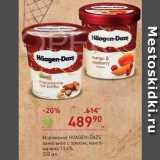 Скидка: Мороженое  Hoagen-Dazs