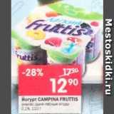 Магазин:Перекрёсток,Скидка:йогурт Fruttis