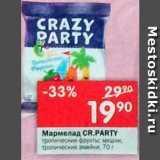 Магазин:Перекрёсток,Скидка:Мармелад CR.Party