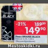 Скидка: Пиво Brains Black