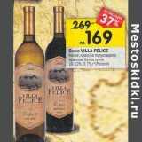 Вино Villa Felice белое /красное полусладкое / красное /белое сухое 10-12%