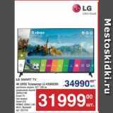 Метро Акции - 4K (UHD) Телевизор LG 43UK6200