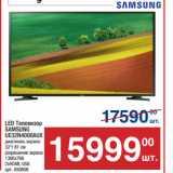 Метро Акции - LED Телевизор SAMSUNG UE32N4000AUX