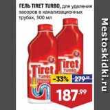 Скидка: Гель для труб Tiret