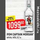 Скидка: Ром Captain Morgan
