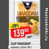 Скидка: Сыр Maasdam