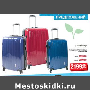 Метро магазин чемоданы рюкзаки сумки чемоданы опт