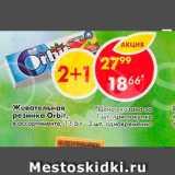 Магазин:Пятёрочка,Скидка:Жевательная резинка Orbit