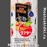 Скидка: Винный напиток Sangria Don Simon