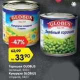 Горошек Globus /кукуруза Globus