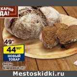 Хлеб Био бездрожжевой