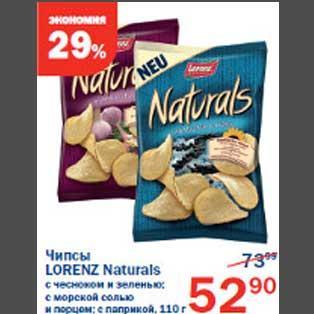 Акция - Чипсы Lorenz Naturals