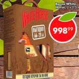 Скидка: Виски White Horse
