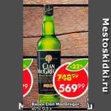Скидка: Виски Clan MacGregor