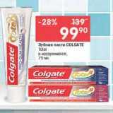 Скидка: Зубная паста COLGATE  Total