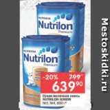 Скидка: Сухая молочная смесь NUTRILON JUNIOR  №3; №4