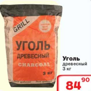http://mestoskidki.ru/skidki/14-08-2011/27634.jpg