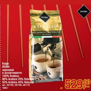 Coffea arabica seed oil cas no