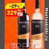 Вино Pluvium, Объем: 0.75 л