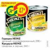 Магазин:Карусель,Скидка:Горошек HEINZ зеленый, консервированный, 390 г Кукуруза HEINZ сахарная, в зернах,