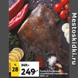 Магазин:Окей супермаркет,Скидка:Камбала без головы, потрошёная, охлаждённая, 500+
