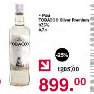Акция - Ром    TOBACCO Silver Premium 37,5%