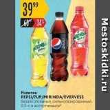 Магазин:Карусель,Скидка:Напиток PEPSI/7UP/MIRINDA/EVERVESS