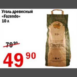http://mestoskidki.ru/skidki/15-05-2011/15586.jpg