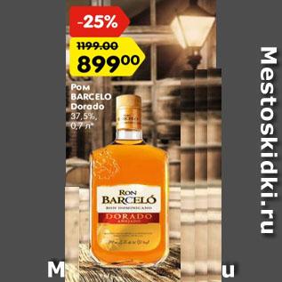 Акция - Ром Barselo Dorado