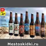 Скидка: Пиво bowler/Kwartel blond/Friday avenue Fmerical Lager/Iron Woods stout Пивной напиток Rouge de  fleur/Blanche de  fleur