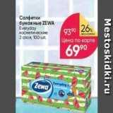 Магазин:Перекрёсток,Скидка:Салфетки бумажные ZEWA