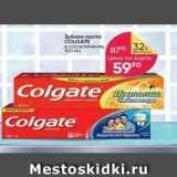 Магазин:Перекрёсток,Скидка:Зубная паста COLGATE
