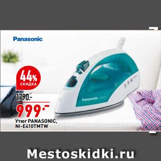 Акция - Утюг PANASONIC,  NI-E410TMTW