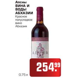 Где Купить Грузинское Вино В Новосибирске Цены