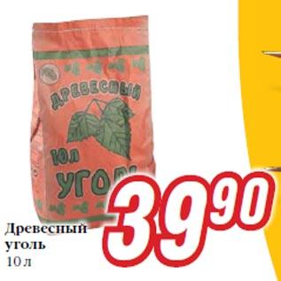 http://mestoskidki.ru/skidki/16-05-2012/70004.jpg