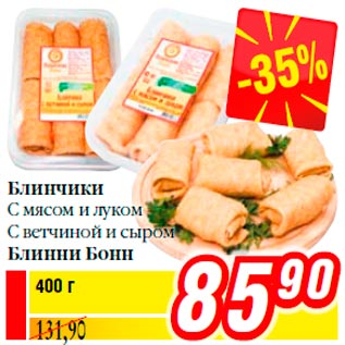 Рецепт мяса с сыром и луком