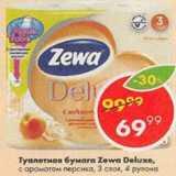 Туалетная бумага Zewa Deluxe с ароматом персика, Количество: 4 шт