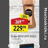 Скидка: Koфe NESCAFE GOLD