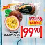 Скидка: Маракуйя BILLA Premium