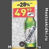 Скидка: Пиво Туборг