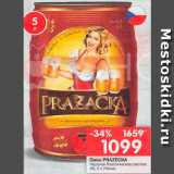Скидка: Пиво Prazecka