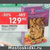 Магазин:Перекрёсток,Скидка:Мидии Emborg