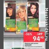 Скидка: Краска для волос Garnier