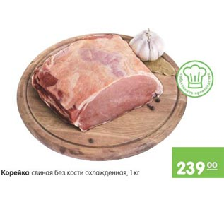 Корейка свиная рецепт на сковороде пошагово