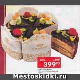 Скидка: Торт У Палыча