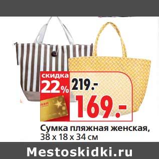 Скидки На Сумки В Москве Магазины