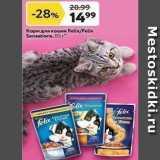 Скидка: Корм для кошек Folix