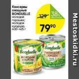 Магазин:Перекрёсток,Скидка:Консервы овощные BONDUELLE